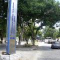 Ufal tem 23 projetos aprovados pelo CNPq