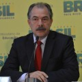 MEC suspende vestibular para cursos de direito mal avaliados