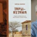 Dirceu Lindoso lança dois livros inéditos nesta sexta-feira (3)
