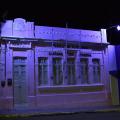 Prefeitura de Santana do Ipanema troca iluminação em alusão ao Novembro Azul