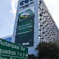 Dez servidores públicos federais são expulsos em Alagoas em 2018