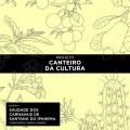 Santanense cria projeto musical e relembra Carnavais de Santana do Ipanema