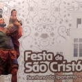 Paróquia em Santana divulga programação da Festa de São Cristóvão 2019