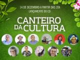 Projeto Canteiro da Cultura é lançado neste mês em Santana do Ipanema
