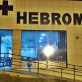 Atendimento por aplicativo é inovação do Centro Médico Hebrom para 2020