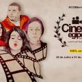 Mostra de Cinema Egípcio Contemporâneo terá olhar pós-Primavera Árabe
