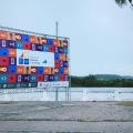 Nesta 6ª: Circuito Penedo de Cinema tem várias atrações na Praça 12 de Abril