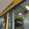 BB lança dois programas de desligamento incentivado