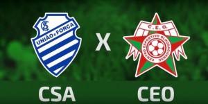 CSA e CEO jogam nesta segunda-feira às 20h30 (Foto: Reprodução / Vídeo)
